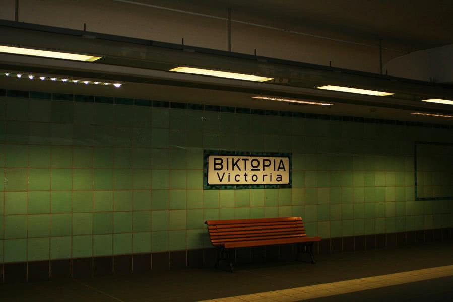 station_doctvgr_r