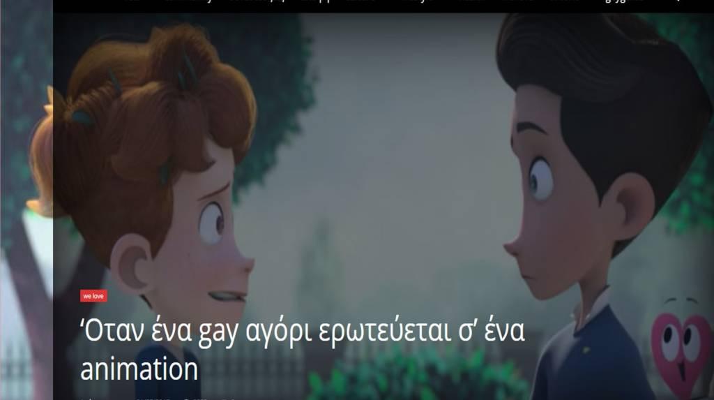 ανάπαυση στάση gay σεξ βίντεο