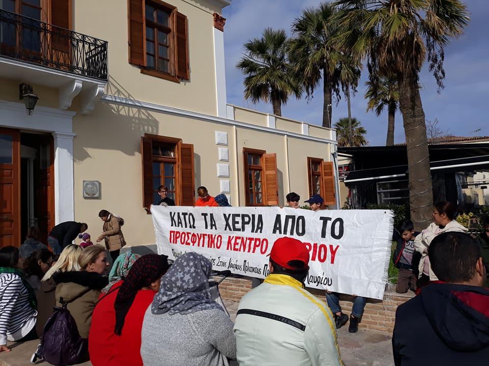 Απο Δευτερα 15 εως Παρασκευη 19 Γεναρη καθιστικη διαμαρτυρια 11 με 1 εξω  απο το δημαρχειο 7e1e59fdb6f