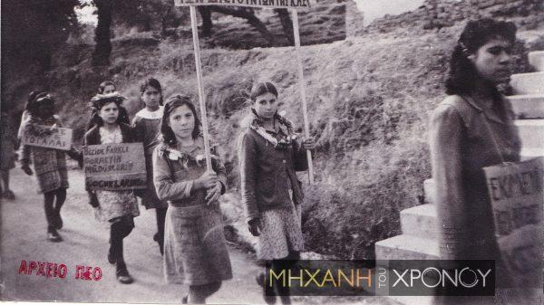 Πικετοφορία παιδιών Ε/Κ και Τ/Κ μεταλλωρύχων στη Λεύκα- Μαυροβούνι/ Αρχείο ΠΕΟ