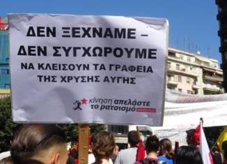 Κατάμαυρος/η lesbians.com