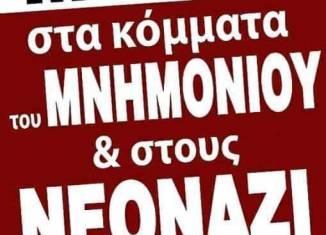 ρατσισμός που χρονολογούνται από τις ιστοσελίδες υπηρεσία γνωριμιών Τσεχική Δημοκρατία